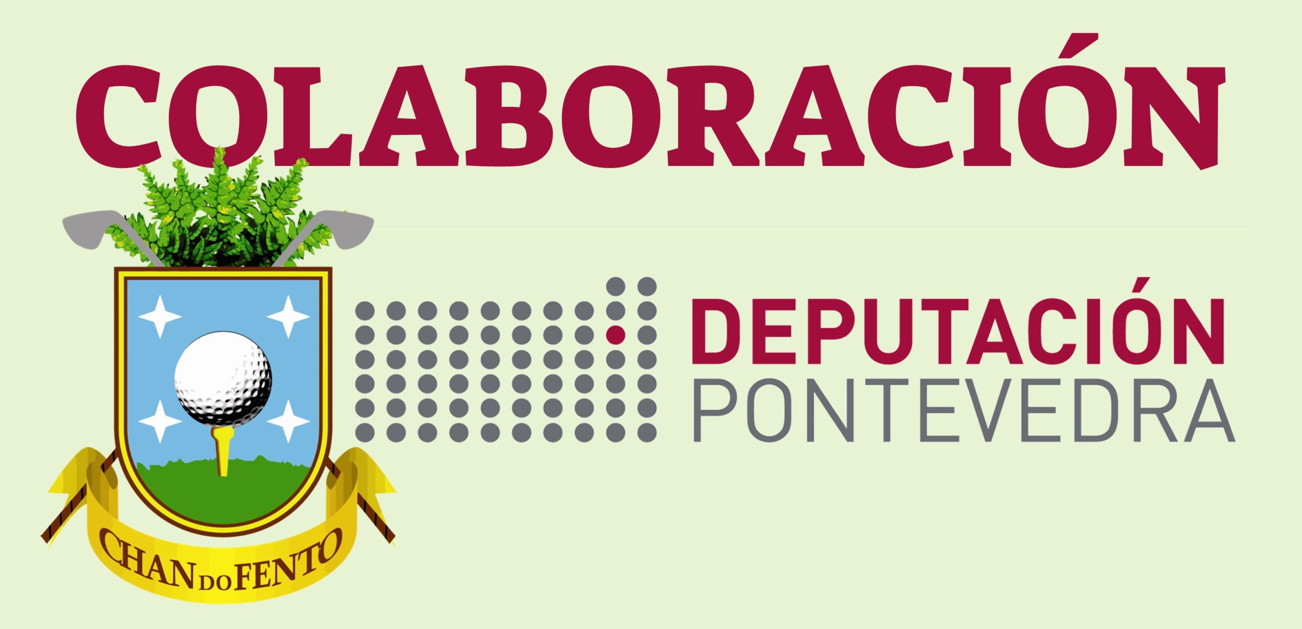 Xa Somos Patrocinadores E Patrocinados Da Deputación De Pontevedra